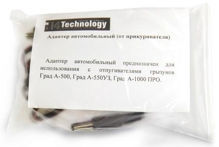 Адаптер питания от прикуривателя автомобиля для отпугивателей грызунов ГРАД в упаковке
