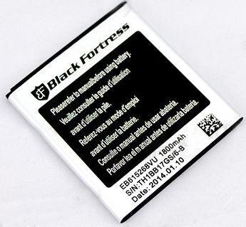 """Видеоглазок """"Black Fortress STK"""" комплектуется аккумулятором высокой емкости"""