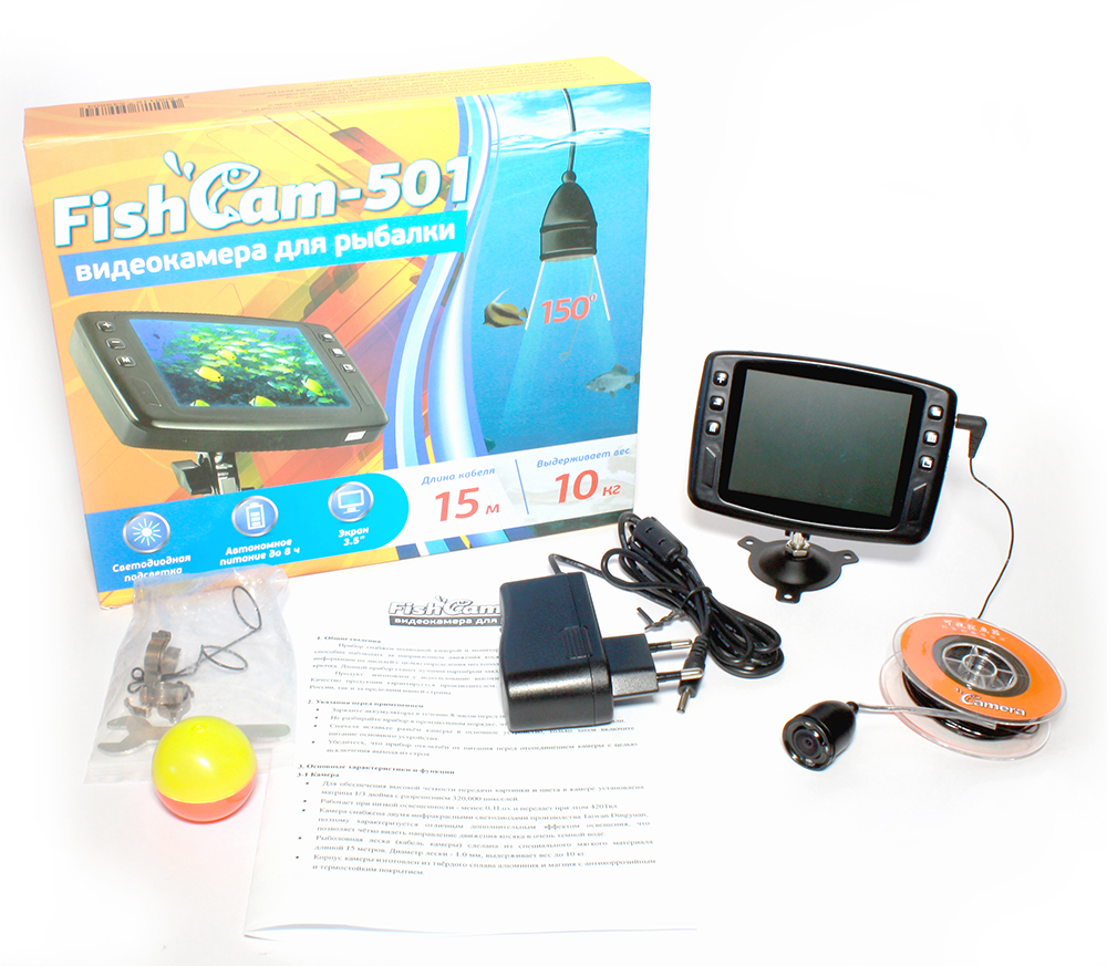 Рыболовная видеокамера