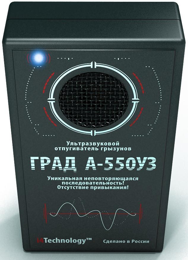 Электрический отпугиватель мышей и крыс купить в новосибирске отпугиватель грызунов ог-08