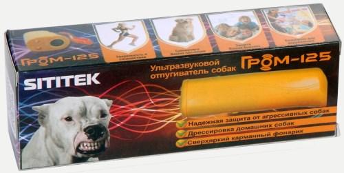 Так выглядит оригинальная упаковка ультразвукового отпугивателя собак Гром-125