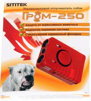 Так выглядит лицевая сторона оригинальной упаковки ультразвукового отпугивателя собак Гром-250