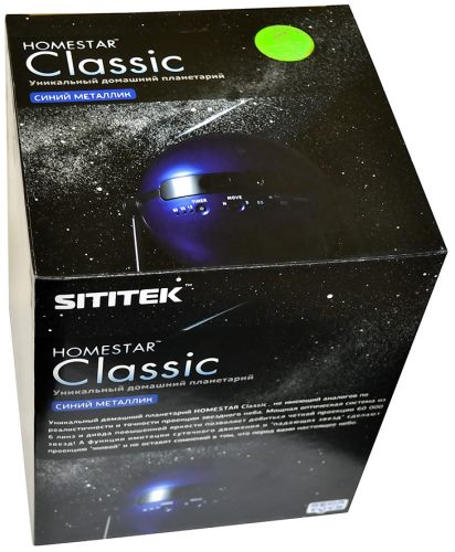 Отличительными особенностями настоящих планетариев HomeStar Classic являются оригинальные надписи на упаковочной коробке