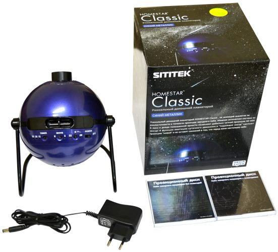 "Планетарий HomeStar ""Classic"": комплект поставки"
