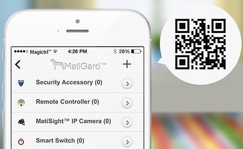 """Подключение камеры """"MatiSight"""" к сигнализации """"MatiGard Air"""" осуществляется считыванием QR-идентификатора с помощью приложения """"Magictrl"""""""