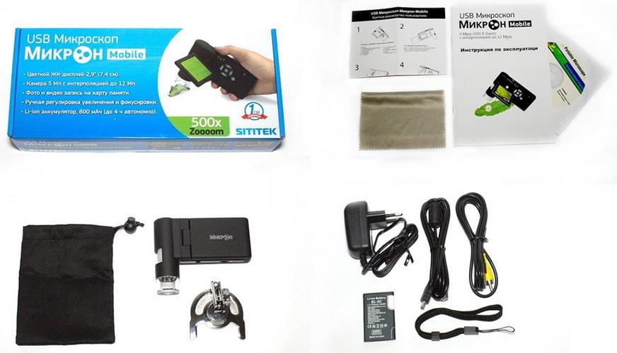 В комплект поставки портативного цифрового микроскопа Микрон Mobile входят все необходимые для работы аксессуары (нажмите на фото для увеличения)