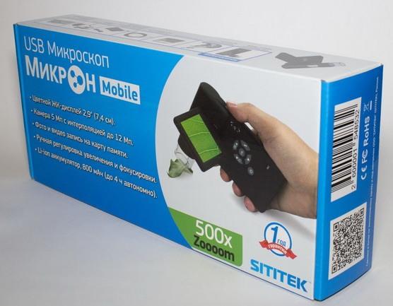Упаковка портативного микроскопа Микрон Mobile