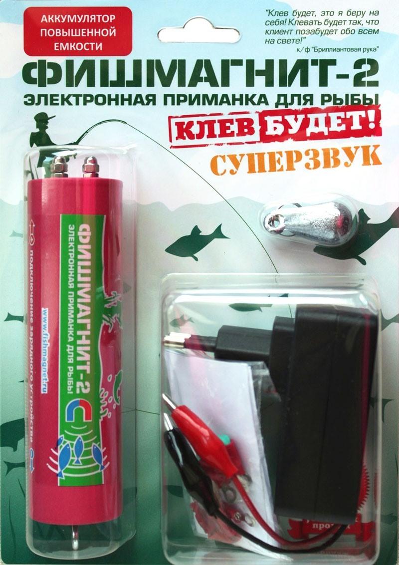 рыболовный фишмагнит-2