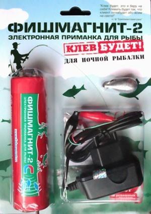 """Электронная приманка """"Фишмагнит-2"""" для ночной рыбалки поставляется в блистерной упаковке"""