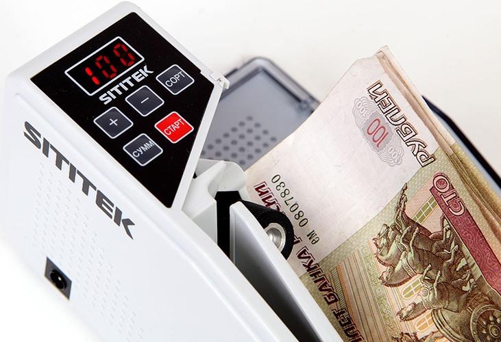 "Счетчик банкнот SITITEK ""V40-M"" professional подсчитывает до 600 банкнот в минуту (нажмите на фото для увеличения)"