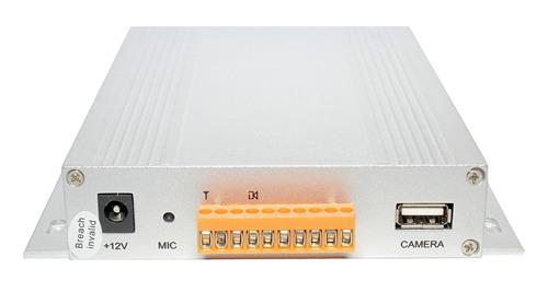 """Боковая панель сигнализации """"STRAZH SOKOL MMS PRO"""" центрального блока с разъемами питания и подключения камеры"""