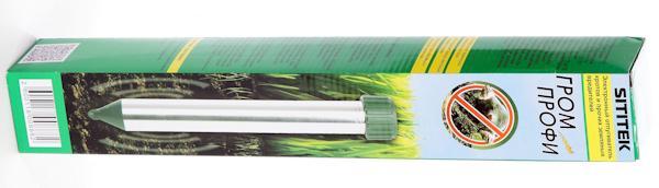 Отпугиватель кротов и грызунов SITITEK ГРОМ-ПРОФИ продается в небольшой картонной коробке