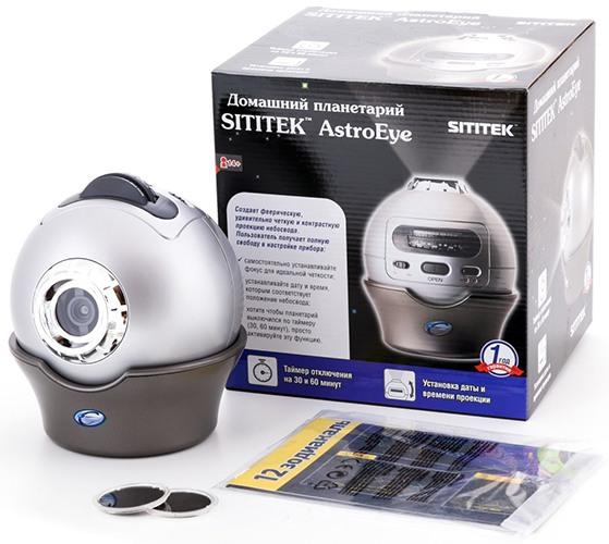 """Планетарий SITITEK """"AstroEye"""" с инструкцией, брошюрами и двумя дисками"""