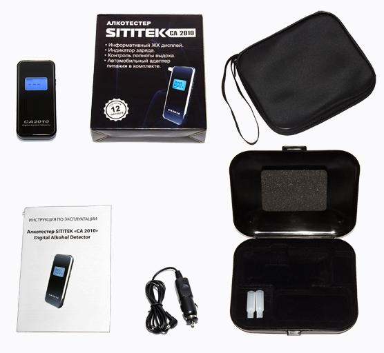 """Полный комплект поставки алкотестера """"SITITEK СА2010"""": упаковочная коробка, чехол и кейс с содержимым"""