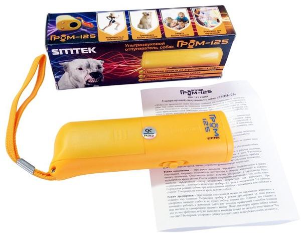 """Упаковочная коробка отпугивателя собак """"SITITEK ГРОМ-125"""", как и сам прибор, имеет компактные размеры"""