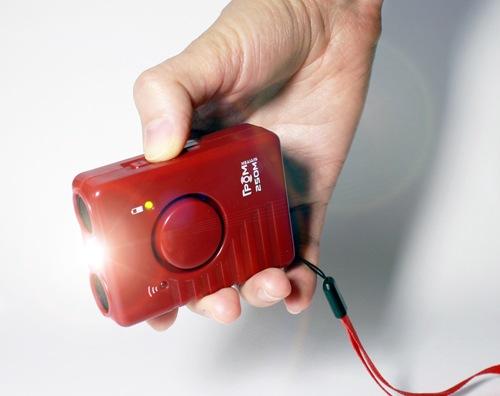 """Световые вспышки дополняют эффект ультразвука отпугивателя собак """"Sititek Гром-250М"""""""