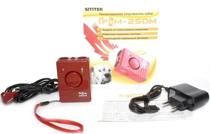"""В комплект поставки ультразвукового отпугивателя """"SITITEK ГРОМ-250М"""" входит все необходимое для его длительной эксплуатации"""