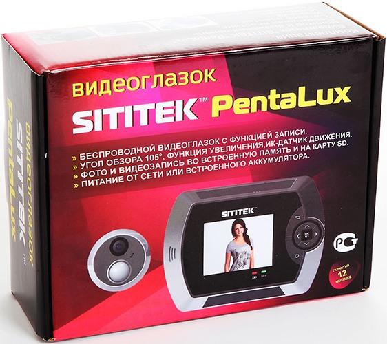 """Упаковочная коробка видеоглазка  SITITEK """"PentaLux""""  (нажмите для приближения)"""
