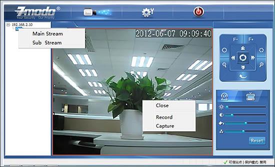 """Окно программы для управления видеокомплектом Wi-Fi """"Zmodo Беспроводной"""""""