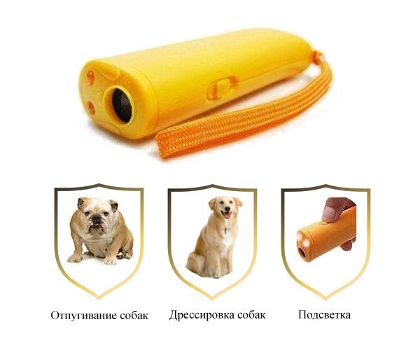 """С помощью """"Гром-125"""", Вы можете: отпугивать чужих собак, дрессировать свою, а также подсвечивать себе в темноте"""