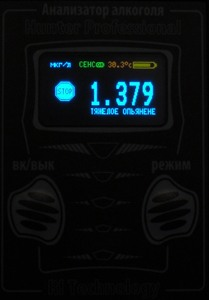 Профессиональный алкотестер AlcoHUNTER PROFESSIONAL+ проводит измерения в мкг/л