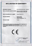Декларация CE Евро Союза